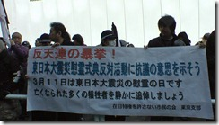 2012-03-11_121414