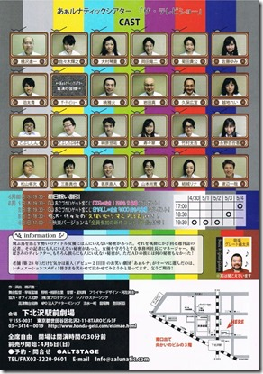 CCF20140326_00001